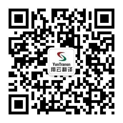 杭州翻译公司宣传手册翻译|企业宣传册翻译|企业宣传片翻译