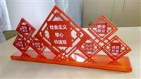河南郑州亚克力有机玻璃制品加工厂