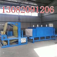 岩棉板pe膜自动包装机厂家,热缩膜岩棉包装机设备生产
