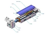 广州线性模组厂商|整合模组|线性模组定制|高精度模组|全模组