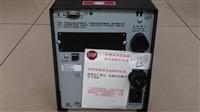 铅酸免维护蓄电池修复方法