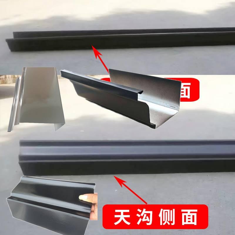 �X合金方形落水管配件