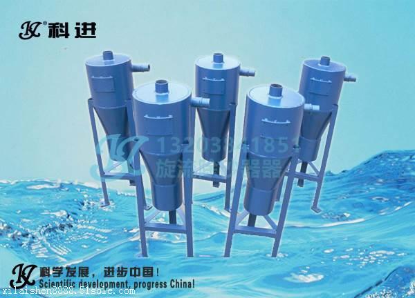 旋流除砂器的工作原理 旋流除砂器的价格