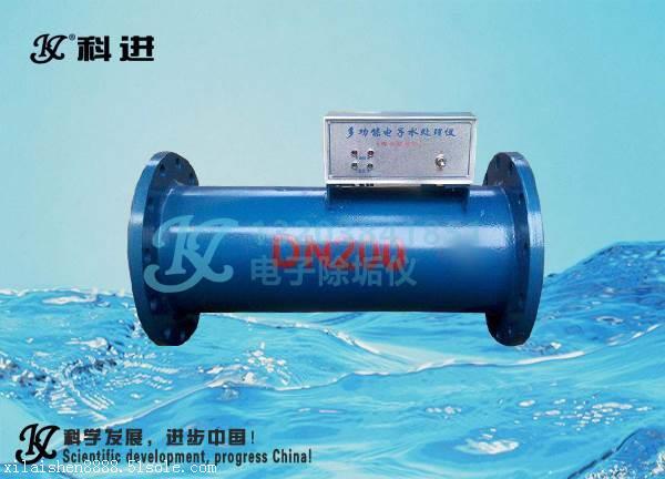 四川电子除垢仪品质商家比价格比质量