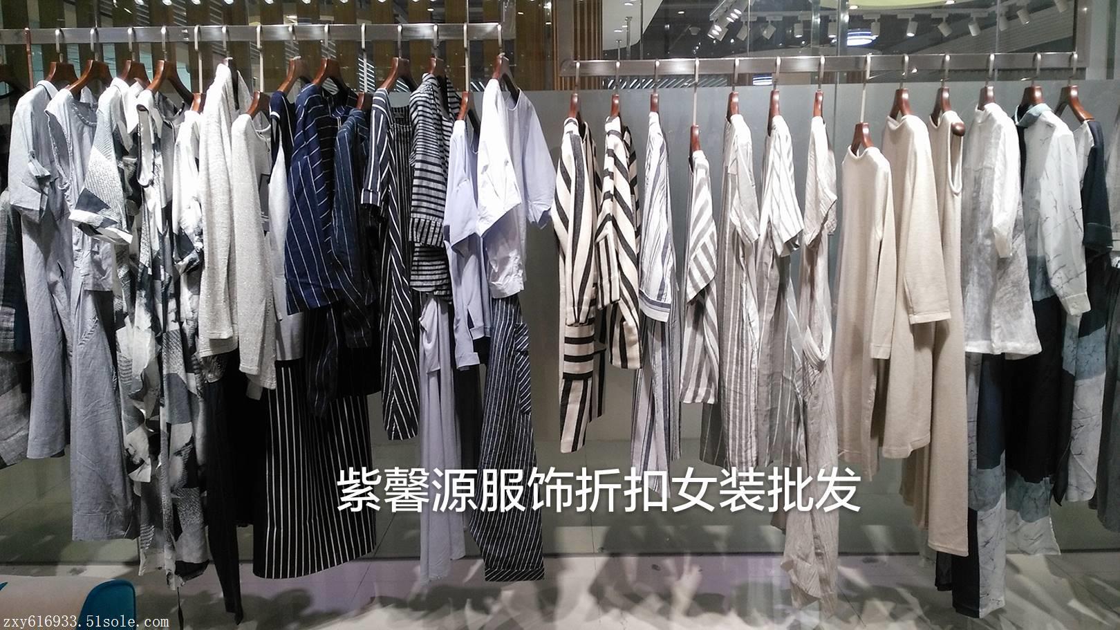 供应一线高端品牌折扣女装,尾货品牌女装,库存女装尾货走份