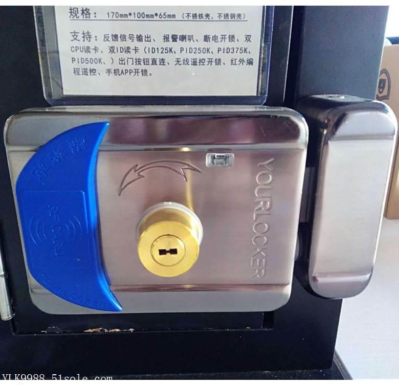 门禁电控锁908C不可复制CPU门禁防盗电磁锁