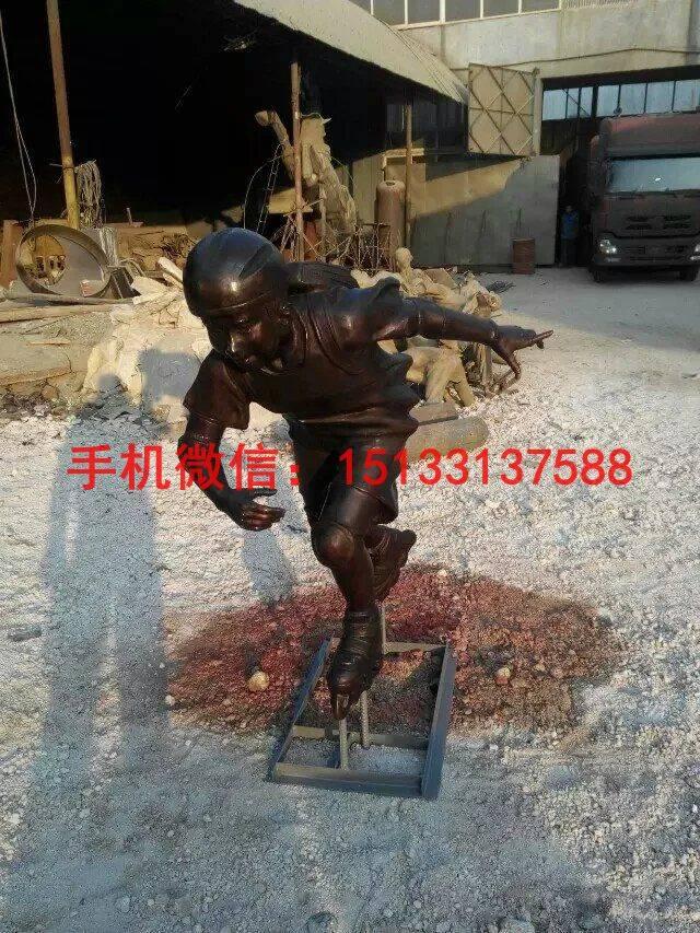 儿童玩耍人物铜雕塑厂家