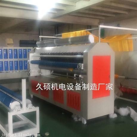生产厂家超声波复合压花机,全自动复合压棉机,布料裥棉机