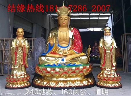 大型佛像厂家佛像雕刻厂寺院佛像订做