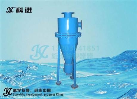 旋流除砂器设备价格 不锈钢旋流除砂器商家供应