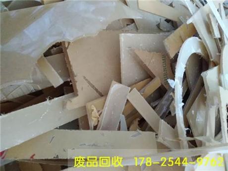 佛山废品回收 回收 废铜 废铁 废不锈钢 废铝