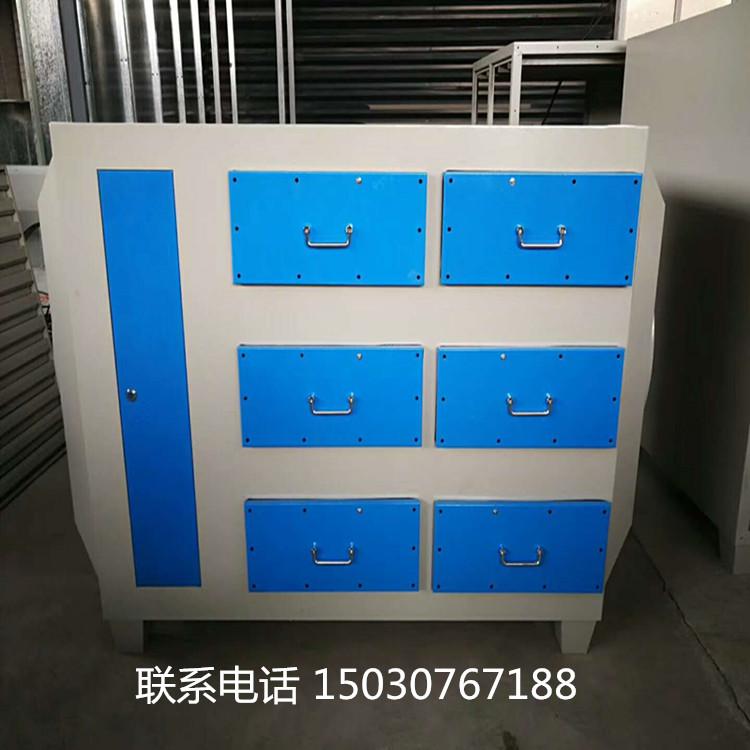 废气除尘过滤箱活性炭废气吸附装置可定制