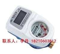 安徽黄山IC卡水表精准度