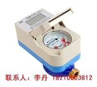 广东珠海IC卡水表领先品牌