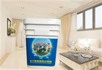 阳江K11柔韧型防水涂料 保合防水