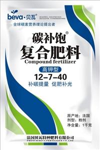 复合肥-法国贝瓦碳补饱进口高钾复合肥