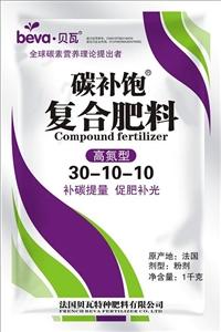 复合肥-法国贝瓦碳补饱复合肥进口高氮复合肥