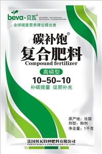 复合肥-法国贝瓦碳补饱进口高磷复合肥
