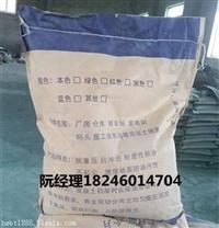雙鴨山耐磨地坪供應彩色金剛砂硬化劑價格