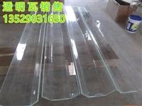 ASA合成树脂瓦透明瓦批发零售