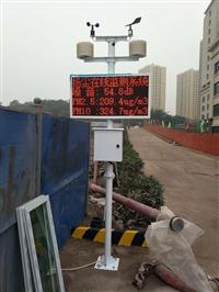 沈阳市推广使用工地扬尘监测设备