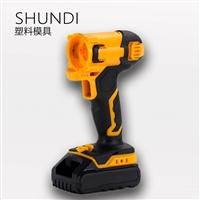 浙江余姚模具厂家 供应电动工具外壳模具 包胶模具 塑料注塑模具