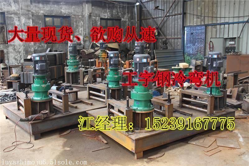 数控钢筋网焊接机使用方法/钢筋网排焊机厂