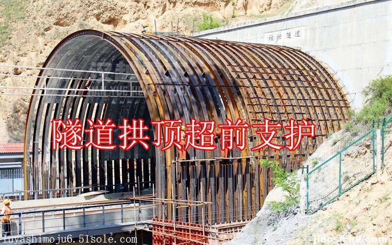 自动钢筋网排焊机供应/钢筋网排焊机价格