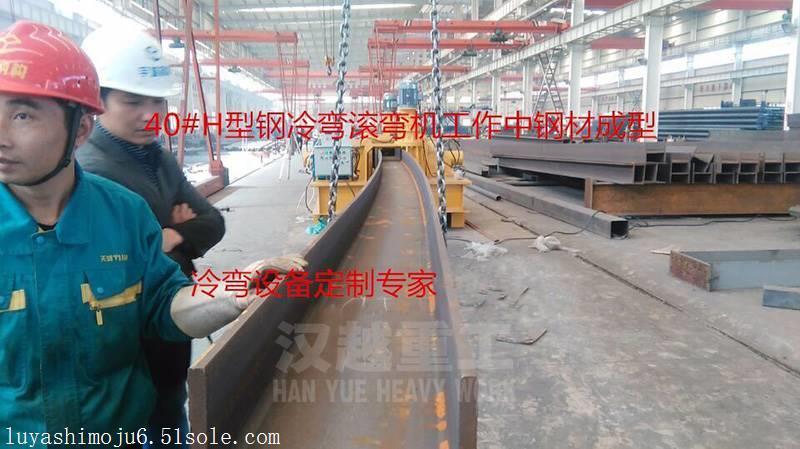 数控钢筋网排焊机厂家热销/钢筋网排焊机报价
