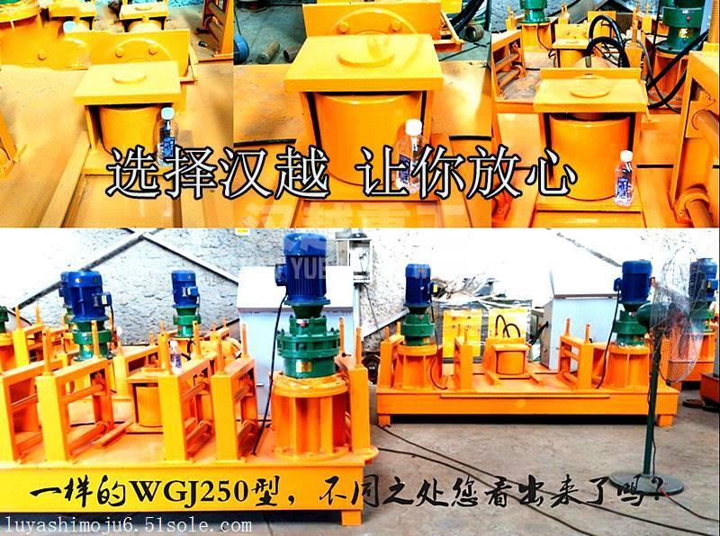 数控建筑网焊网机供应/钢筋网排焊机种类