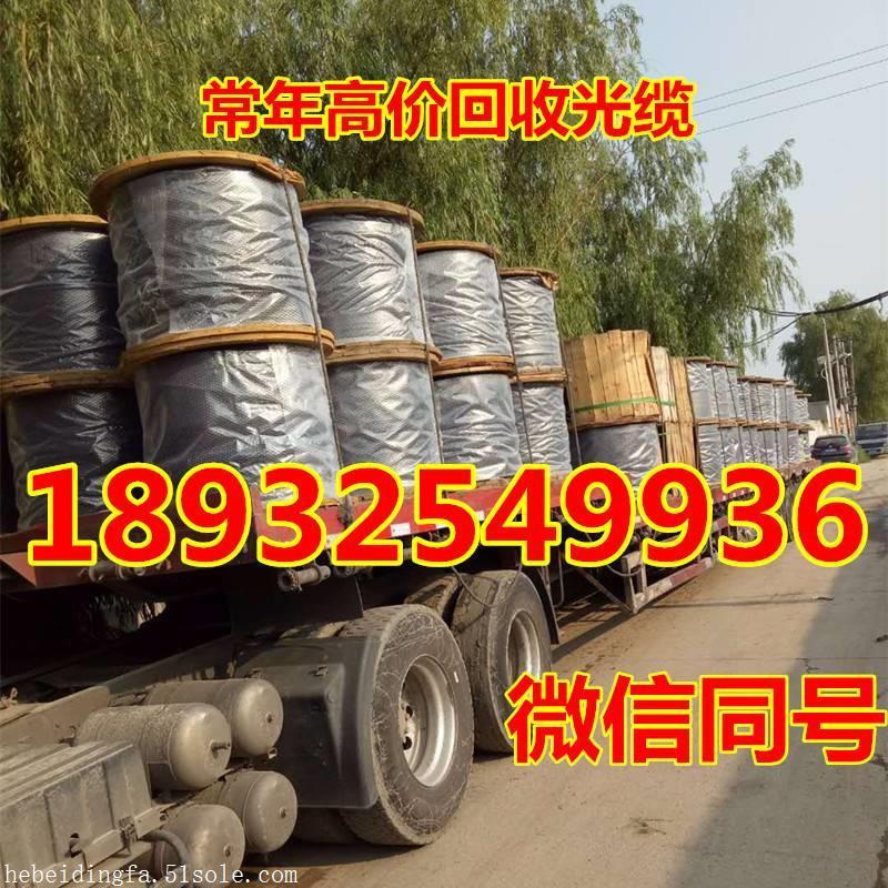 光缆|回收光缆|清远回收24芯48芯室外单模光缆回收价格高