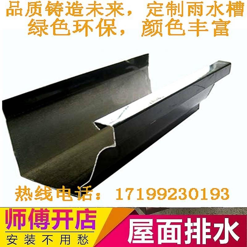 重�c�X雨水槽排水系�y屋檐接水槽