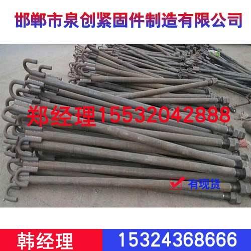 邯郸地脚螺栓-泉创紧固件-邯郸地脚螺栓厂家