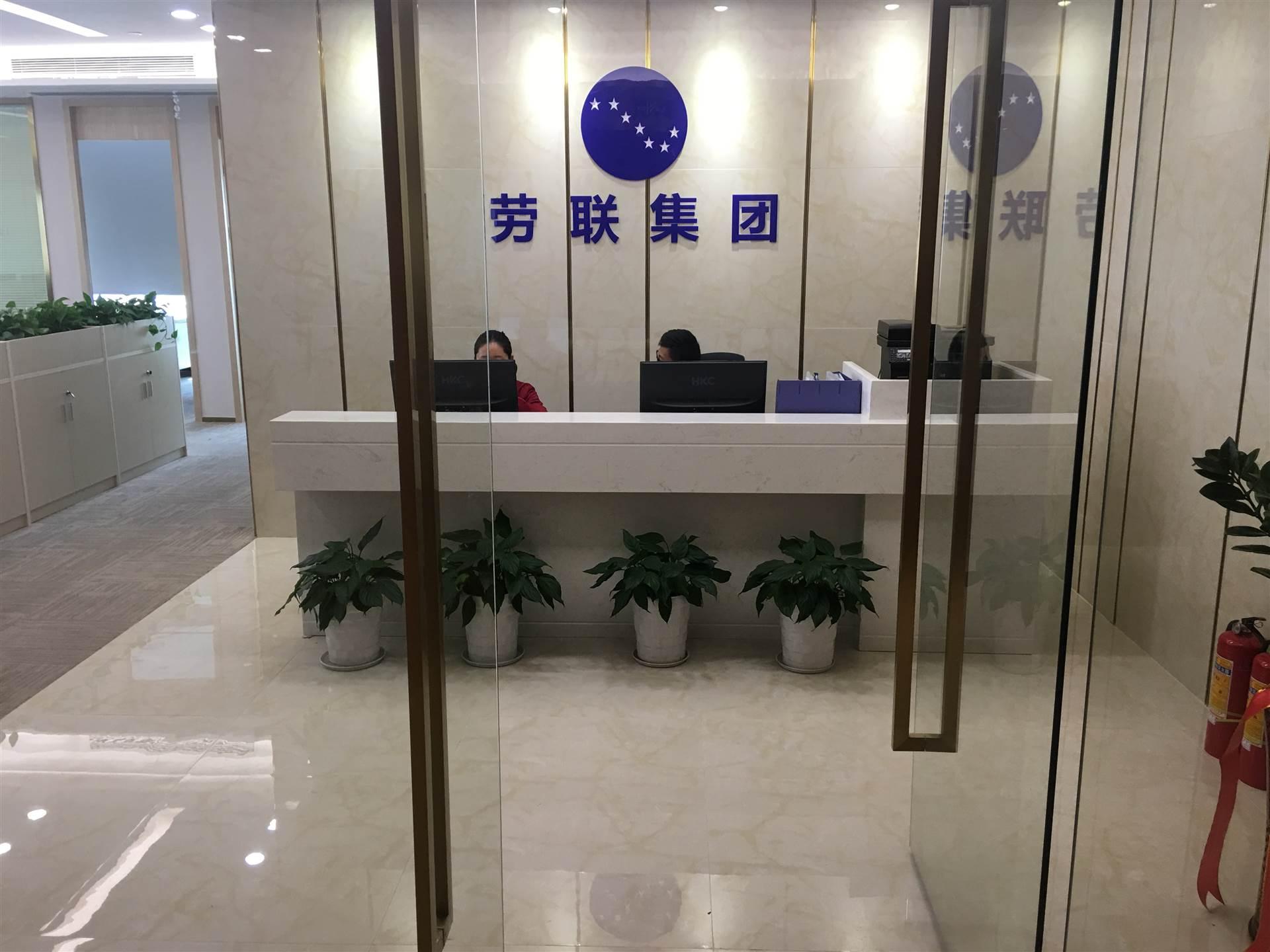 深圳社保补缴代理,企业个人五险代理流程