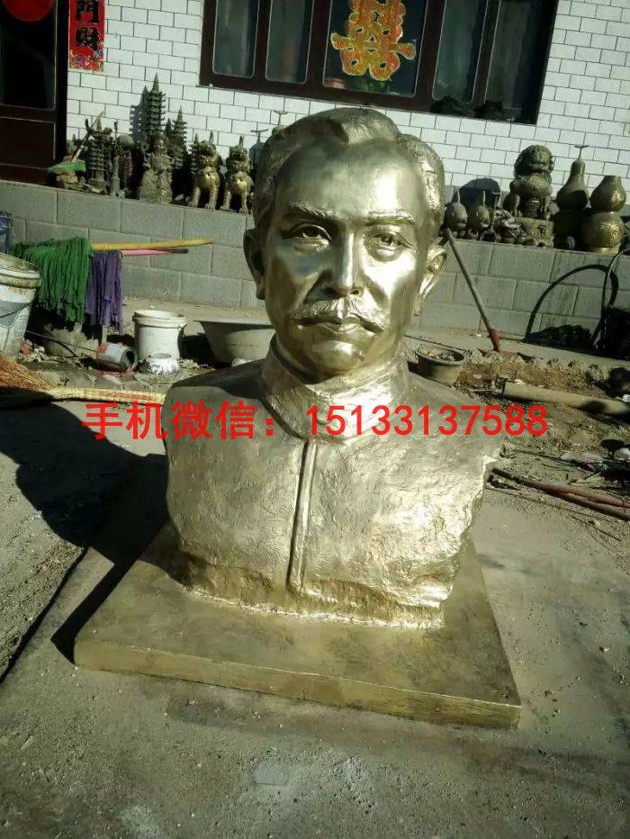 人物胸像铜雕塑厂家图片