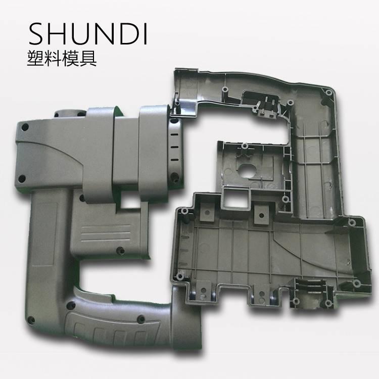 提供电动工具塑料外壳开模 尼龙电动工具外壳模具 塑料模具加工厂