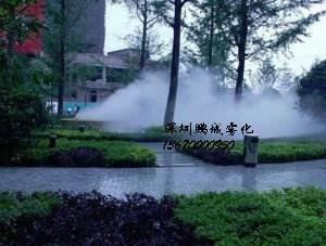 公园人造雾 人造雾设备 人造雾景观