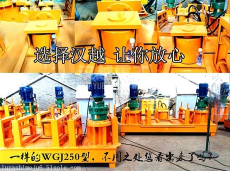 电阻式建筑钢筋网排焊机价位