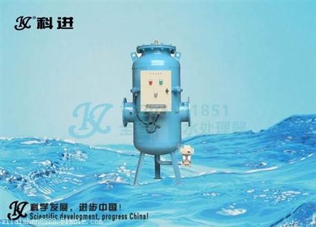全程综合水处理器/全程综合水处理器的工作原理