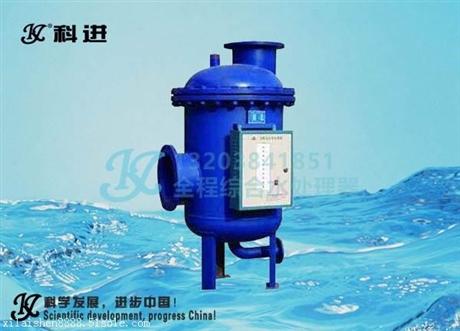 全程综合水处理器 全自动全程综合水处理器设备的实际应用