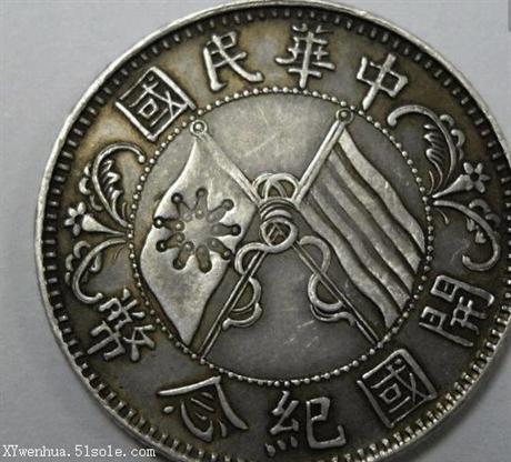 湖南双旗币到底值钱吗