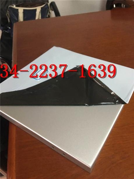 铝单板哪家好  氟碳铝单板价格