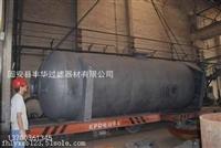 新品 柴油脱水聚结器 大流量柴油脱水高效聚结器分离过滤芯 厂家
