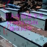 埋刮板输送机产家介绍安装时的重要事项