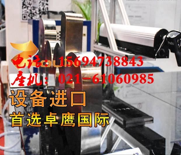 进口设备上海清关公司