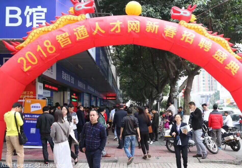在中国谈员工敬业,你凭什么