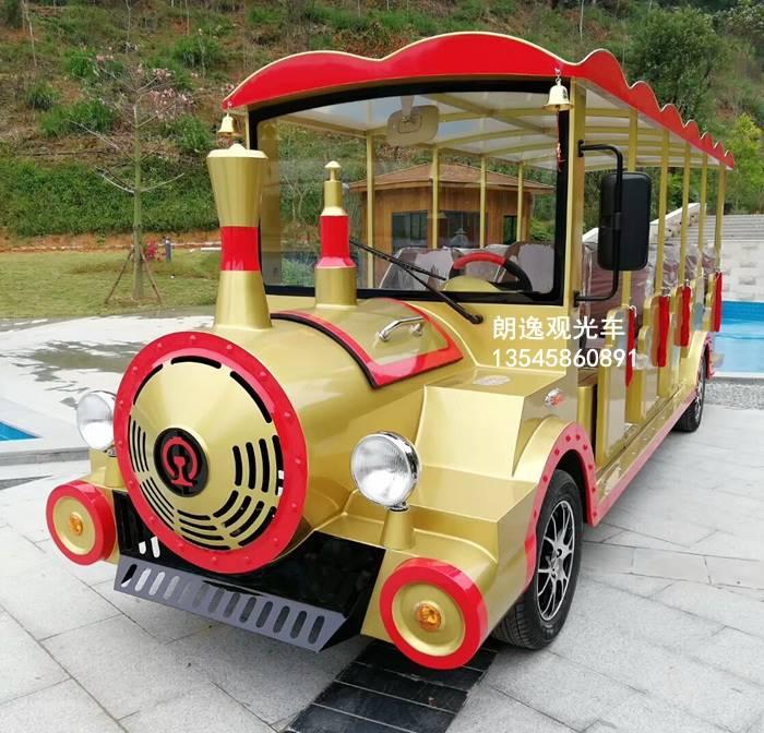 景区接待燃油观光小火车
