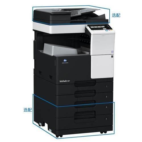 供应昆山打印机 柯尼卡美能达367 报价 哪家性价比高