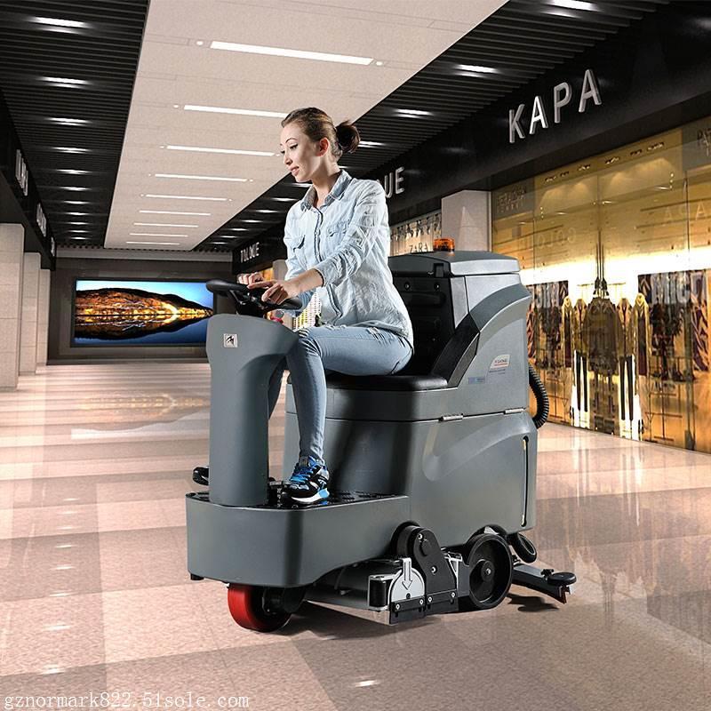 火车站地面驾驶式洗扫一体机