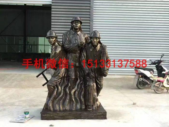玻璃钢厂家 消防队雕塑 玻璃钢仿铜人物雕塑厂家